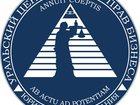Изображение в Услуги компаний и частных лиц Юридические услуги Взыскание дебиторской задолженности с организаций в Екатеринбурге 1000