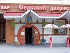 Изображение в   Продается ресторан в центре города. Ресторан в Екатеринбурге 1000000