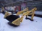Смотреть изображение Навесное оборудование Фронтальный погрузчик на мтз 34680195 в Екатеринбурге