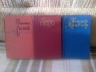Смотреть фотографию Книги Продам книги в хорошем состоянии 36875571 в Екатеринбурге