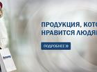 Скачать бесплатно фотографию Продажа кошек и котят Работа в АМВЕЙ 36994537 в Екатеринбурге