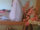 Увидеть фото Продажа собак, щенков Свадебное платье с фатой 37207593 в Екатеринбурге