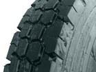 Фото в Авто Шины Продам грузовые карьерные шины 12. 00R20 в Екатеринбурге 16700