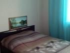 Скачать бесплатно фотографию  Квартира рядом МЦ Бонум, Микрохирургия глаза, 37945512 в Екатеринбурге