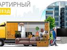 Изображение в   Услуги грузчиков в Екатеринбурге требуются в Екатеринбурге 300