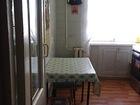 Изображение в Недвижимость Аренда жилья светлая уютная теплая комнаты изолированные в Екатеринбурге 19000