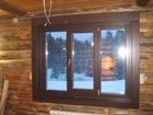 Скачать бесплатно фото  Деревянные Евроокна, двери и мебель из массива дерева 38334259 в Екатеринбурге