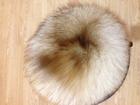 Новое изображение  Продам шапку лиса (зимняя) 38760872 в Екатеринбурге