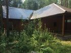 Просмотреть foto  Дом-баня из экологически чистых материалов! 38780089 в Дегтярске
