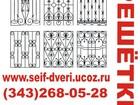 Скачать изображение  Решетка, железные решетки на окна, решетка на балкон 38881269 в Екатеринбурге