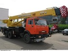 Скачать бесплатно фото Автокран Аренда Автокрана 25 тонн, стрела 22 и 28 метров, 38964306 в Екатеринбурге