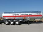 Скачать бесплатно изображение Топливозаправщик Газовоз-цистерна Dogan Vildiz 40м3 39261776 в Екатеринбурге