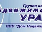Новое изображение  Продам комнату в Екатеринбурге по ул, Маяковского, 2а 39576368 в Екатеринбурге