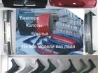 Скачать изображение Автозапчасти Бампер ваз 2114 бампер Приора бампер Гранта Калина 39748299 в Екатеринбурге