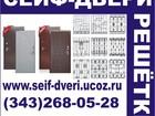 Новое изображение Автозапчасти Сейф двери железные двери металлические двери 39784780 в Екатеринбурге