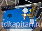 Скачать изображение Разное Ручной насос для опрессовки НА-25 39876793 в Екатеринбурге