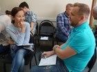 Просмотреть изображение Курсы, тренинги, семинары Бесплатный вводный урок разговорного английского 69096658 в Екатеринбурге