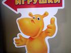 Новое foto  Ростовые фигуры, Персонажи из картона 70197684 в Екатеринбурге
