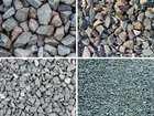 Увидеть фото  Щебень, песок, скала, дресва, чернозем, бетон 76176808 в Екатеринбурге