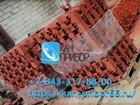 Скачать фотографию Разные услуги Опоры трубопроводов: ост 34, 10, собственное производство 83622131 в Екатеринбурге
