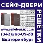 Сейф двери железные двери металлические двери