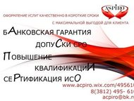 Профессиональная переподготовка для Екатеринбурга Необходимо повысить знания раб