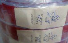 Закупаем фторопласт, лакоткань, изоляционный материал, оргстекло, стеклоткань, неликвиды