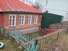 Фото в Недвижимость Продажа домов продам часть кирпичного дома (выделенная в Ельце 1600000
