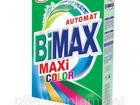 Скачать бесплатно foto Разное Стиральный порошок Bimax крупным и мелким оптом 32575314 в Ельце
