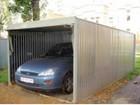 Скачать бесплатно фото  гаражи РАКУШКИ МАЛОЯРОСЛАВЕЦ 39584542 в Малоярославце