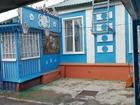Скачать бесплатно foto Дома Продам часть дом по ул, Ломомносова 66590552 в Ельце
