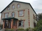 Скачать фото  продам здание под офис или гостиницу вдоль трассы м4 67803318 в Ельце