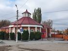 Новое фото Коммерческая недвижимость Продам здание по ул, Задонская рядом с автостанцией 80294660 в Ельце