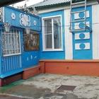 Продам часть дом по ул, Ломомносова