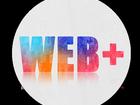 Изображение в   Веб сайт дает своему владельцу обширные возможности в Ессентуках 0