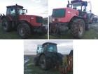Скачать бесплатно фотографию  Продается трактор Беларус 3022 ДВ 37811082 в Феодосия