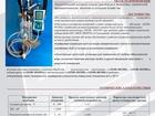 Фото в Прочее,  разное Разное Переносной рН-метр «АТОН-401МП» предназначен в Фрязино 0