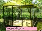 Увидеть foto  Беседки дачные Гагарин 38929504 в Гагарине