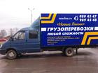 Просмотреть фото Грузчики Перевозки с грузчиками 38303289 в Гатчине