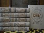 Просмотреть foto  Продам собрания сочинений в шести томах, 52210569 в Гатчине