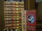 Новое фотографию Книги Продам серию романов Анжелика, 52213107 в Гатчине