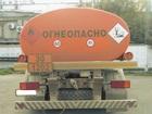 Другая марка Другая модель Фургон в Гатчине фото