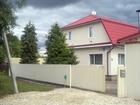 Новое фотографию  Продам жилой дом в Гатчине 69917087 в Гатчине
