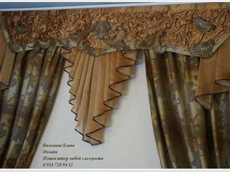 Скачать бесплатно фотографию Шторы, жалюзи Дизайн и пошив штор, карнизы,жалюзи 33408928 в Гатчине
