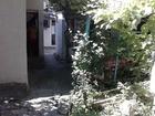 Продается полдома в Геленджике Краснодарского края, Расстоян