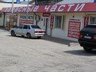 Смотреть фото Коммерческая недвижимость Магазин запасных частей (готовый бизнес) 33893975 в Пятигорске