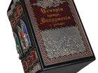 Новое фото  Книги Репринтные издания, Эксклюзив 32453407 в Горно-Алтайске
