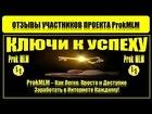 Фотография в   срочно! ! ! требуются активные целеустремленные в Горно-Алтайске 0