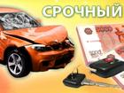 Просмотреть фотографию  Продать автомобиль, побывавший в ДТП 70268979 в Ростове-на-Дону