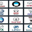 Запчасти для Sang Yong, Chery, Geely, Lifan, Greet Wall, BYD, и т, п